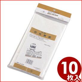 自在敷紙10枚セット 76×50cm グラシン紙 No.320 製菓敷き紙