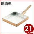 本職用玉子焼きパン純銅製玉子焼き器(卵焼き器)関東型21cmやや大きめサイズ