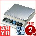 タニタデジタル式卓上スケールKD-2002kg