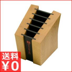 正広包丁 マグネットナイフブロック 包丁立て 磁石式包丁立て メーカー取寄品