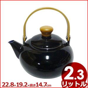 雅 ホーローケトル 2L 黒 前川金属 ホーローやかん IH(電磁)対応 《メーカー取寄》 湯沸かし シンプル 急須 お茶 日本茶 緑茶