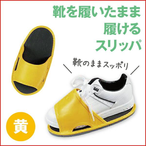 楽天市場】靴 の まま 履ける スリッパの通販