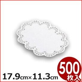 レースペーパー小判型 7号 17.9×11.3cm (500枚セット) ケーキ敷き紙