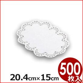 レースペーパー小判型 8号 20.4×15cm (500枚セット) ケーキ敷き紙