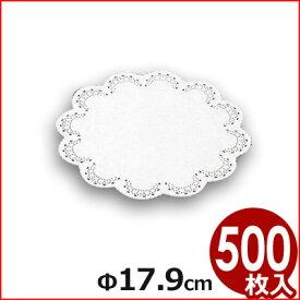 レースペーパー円型 7号 Φ17.9cm (500枚セット) ケーキ敷き紙