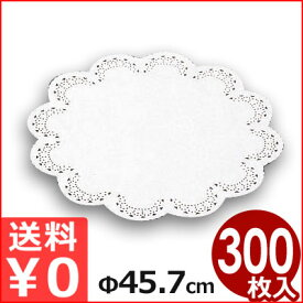 レースペーパー円型 18号 Φ45.7cm (300枚セット) ケーキ敷き紙
