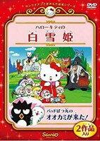 【レンタル落ち】DVD サンリオアニメ 世界名作劇場シリーズ 全13巻セット 【中古】afb