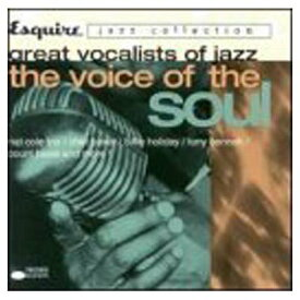USED【送料無料】Esquire Jazz: Voice of the Soul [Audio CD] Various Artists