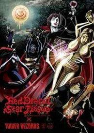 送料無料【中古】Red Dracul Scar Tissue 01 [DVD] [DVD]