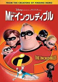 送料無料【中古】Mr.インクレディブル [DVD]