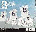 USED【送料無料】8 [Audio CD] cali≠gari; 桜井青; カリ≠ガリ and 鈴木慶一