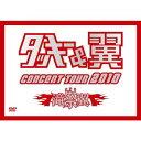 送料無料【中古】タッキー&翼 CONCERT TOUR 2010 滝翼祭(ジャケットB) [DVD] [DVD]