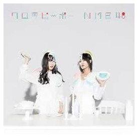 USED【送料無料】ワロタピーポー(劇場盤) [Audio CD] NMB48