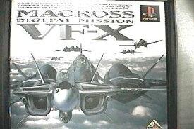 USED【送料無料】マクロス デジタルミッションVF-X [video game]