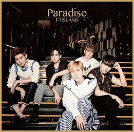 送料無料【中古】Paradise(通常盤) [Audio CD] FTISLAND; Lee Hong Gi; HASEGAWA; Simon Janlov and TIENOWA