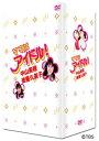 送料無料【中古】ママはアイドル ! DVD-BOX [DVD]