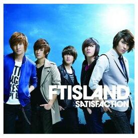 送料無料【中古】SATISFACTION(初回限定盤A) [Audio CD] FTISLAND