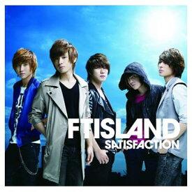送料無料【中古】SATISFACTION(初回限定盤B) [Audio CD] FTISLAND