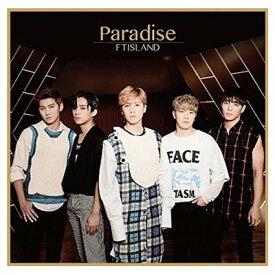 送料無料【中古】Paradise (初回限定盤A)[CD+DVD] [Audio CD] FTISLAND