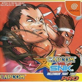 送料無料【中古】ドリコレ CAPCOM VS. SNK MILLENNIUM FIGHT 2000 PRO [video game]