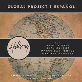 送料無料【中古】Global Project Espa-Ol (Con Marcos Witt Alex Campo [Audio CD] Hillsong Global Project