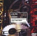 送料無料【中古】THE POWER STADIUM DESTROY'97 [DVD] [DVD]
