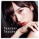 USED【送料無料】52nd Single「Teacher Teacher」 (劇場盤) [Audio CD] AKB48