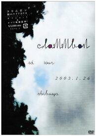 送料無料【中古】id tour 2003.1.26 shibuya [DVD]