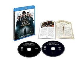 送料無料【中古】ファンタスティック・ビーストと黒い魔法使いの誕生 ブルーレイ&DVDセット (2枚組/日本限定メイキングブックレット付) [Blu-ray]