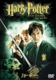 送料無料【中古】ハリー・ポッターと秘密の部屋 [DVD] [DVD]