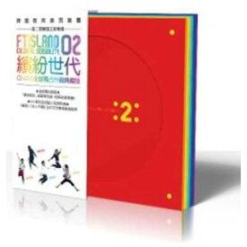 USED【送料無料】Colorful And Sensibility 繽紛世代 (CD+DVD全球獨占升級典藏版) (台湾盤) [Audio CD] FTIsland
