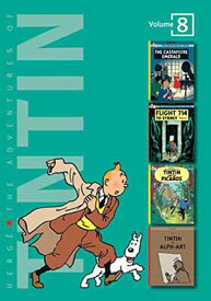USED【送料無料】The Adventures of Tintin: Volume 8 (Compact Editions) (The Adventures of Tintin - Compact Editions) [Hardcover] Herge
