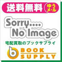 USED【送料無料】Inori [Audio CD] A-O