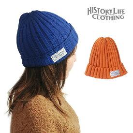 HISTORY LIFE CLOTHING ヒストリーライフクロージング ニット キャップ 帽子 春夏 ユニセックス メンズ レディース