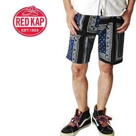 RED KAP レッドキャップ レギュラージーンズカット ショートパンツ メンズ PS50J
