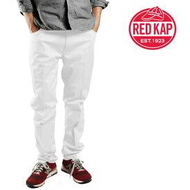 RED KAP レッドキャップ テーパード ジーンカット スキニーフィット ワークパンツ メンズ PT06J