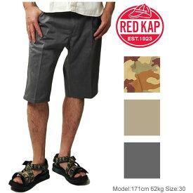 RED KAP レッドキャップ レギュラージーンズカット ショートパンツ メンズ PS51J