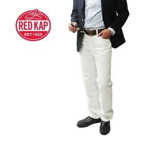 RED KAP レッドキャップ レギュラー ジーンカット ワークパンツ メンズ PT50J