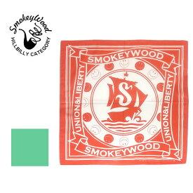 【30%OFF】 SMOKEY WOOD スモーキーウッド ハンカチーフ はんかち バンダナ 船 スマイル にこちゃん