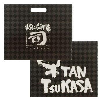 【同梱専用】牛タン焼専門店司つかさギフトバッグブラック※ギフトバッグ単品では販売しておりません。仙台牛タン牛たん