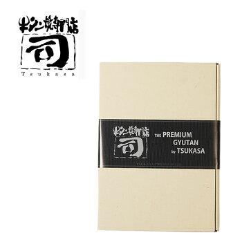 【ギフトボックス】牛タン焼専門店司※ギフトボックス単品では販売しておりません。