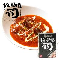 牛タン司仙台地元の大人気店シチューたっぷり200g濃厚とろける
