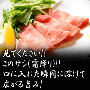 牛タン司仙台地元の大人気店生ハム40g