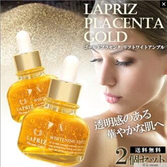 胎盘黄金安瓿 2 湿 / 干性皮肤的美容功效 / 紫癜皮肤