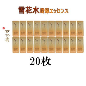 Jun Cao essence / moist / dry skin / herbal cosmetics / Korea cosmetic and skin nutrition plenty of / 20