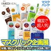 ・All nine kinds of ten pieces of / ampoule essential mask 25 ml / / / sheet mask / sheet pack / face mask / mask pack / beauty mask ★ Korea cosmetics★