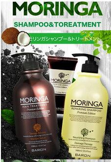男爵 / 辣木的洗发水 1 L + 治疗 1 L / 头皮护理 / 质量 / 椰油含量及营养丰富和光滑.