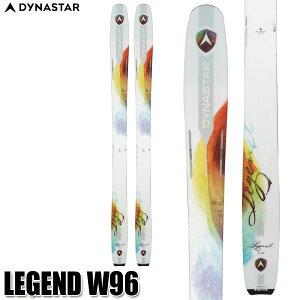 18-19 ディナスター レジェンド スキー 板のみ Dynastar LEGEND W96 158cm/165cm/171cm レディース スキー板 パウダー