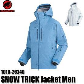 マムート スノートリックジャケット スノーウェア MAMMUT SNOW TRICK Jacket Men CLOUD メンズ 男性用 スキー スノーボード 国内正規品