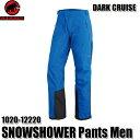 マムート スノーシャワーパンツ MAMMUT SNOWSHOWER Pants Men DARK CRUISE 1020-12220 メンズ 男性用 スキー スノーボ…